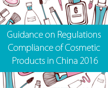 Cosmetics Registration in China | CFDA Registration of Cosmetics