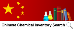 Chinese Inventory Search
