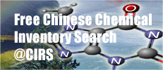 chinese chemical inventory search