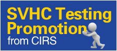 SVHC Test Offer