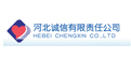 HEBEI CHENGXIN CO.,LTD
