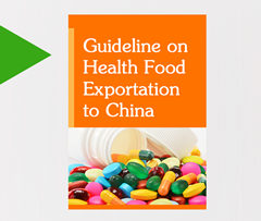 Health,Food,Registration,Filing,Guideline,Acquisition,China