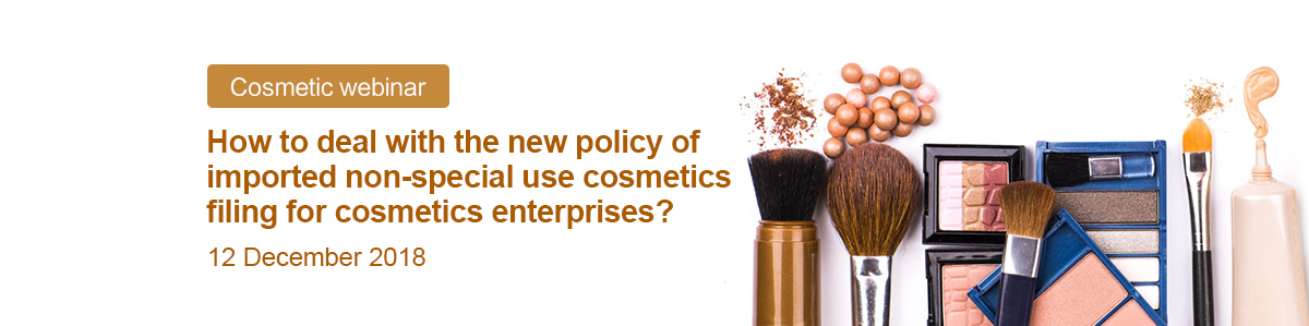 China,Cosmetic,Non-special use cosmetic,Filing,Imported cosmetic