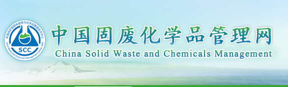 China,New Chemical Substance,Annual Report,China REACH,Simplified Notification,Hazardous Chemical