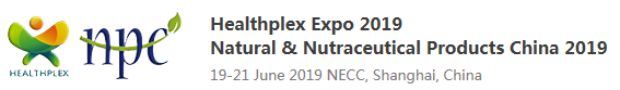 China,Health Food,Exhibition,Food,Asia-pacific,Nutraceutical Products