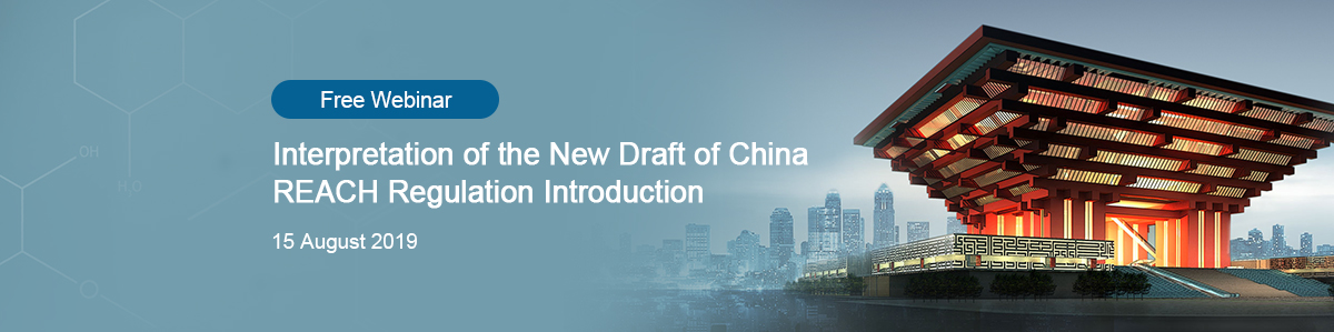 China,REAHC,Chemical,Webinar,Free,Regulation