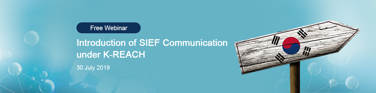 K-REACH,Webinar,SIEF,Communication,Chemical,Registration