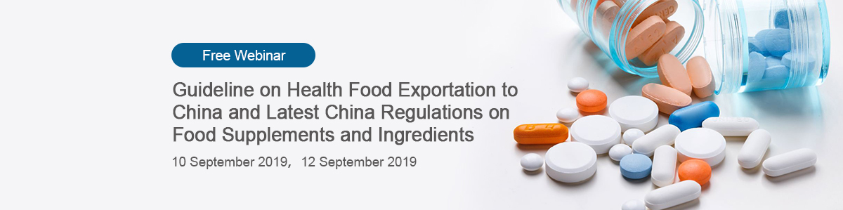 China,Health,Food,Regulation,Supplements,Ingredients,Webinar