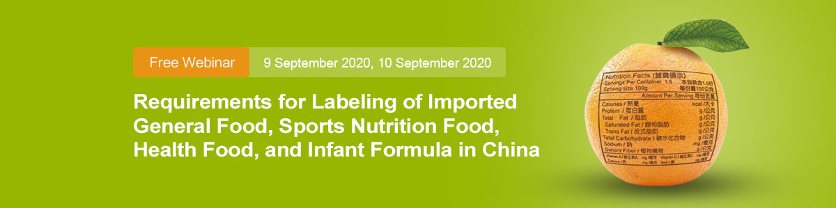 China,Food,Webinar,Labeling,Requirements,Free