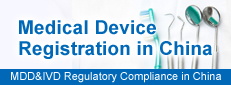 Medical Device Registration in China