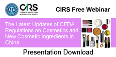 CFDA Regulations on Cosmetics and New Cosmetic Ingredients in China